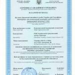 Тренажер FNPT-1 сертификат