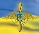 aviatsijna-sluzhba-ukrainy