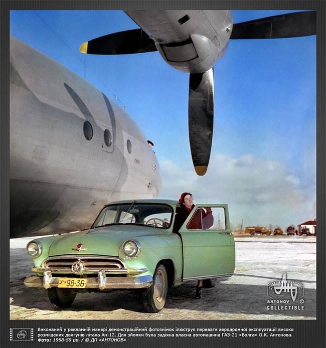 «Антонов» опублікував засекречені рекламні фото радянських часів