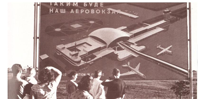 Как строился Борисполь. История аэропорта в старых фотографиях 2
