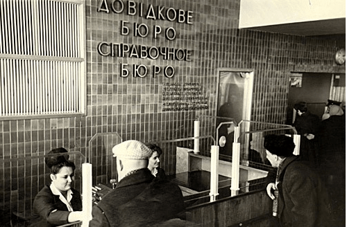 Как строился Борисполь. История аэропорта в старых фотографиях 5